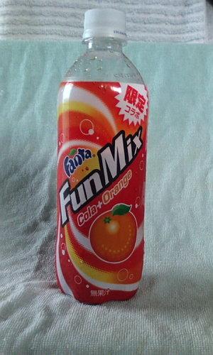 Funmix_3